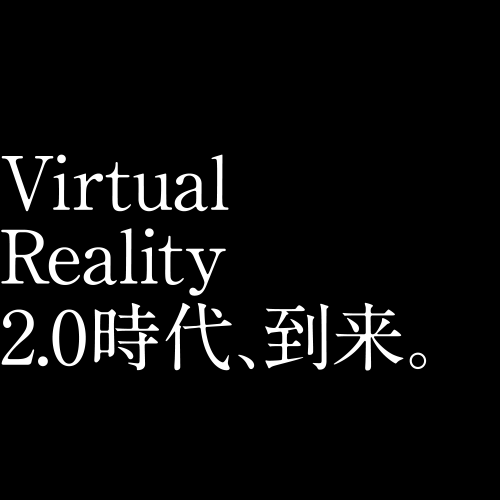 The Advent of Virtual Reality 2.0